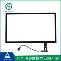 深圳触摸屏厂家23.8寸电容式触摸屏 一体机电容屏多点触摸屏