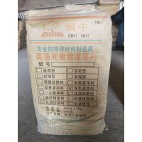 无收缩环氧灌浆料(水乳性环氧灌浆料)厂家-重庆灌浆料