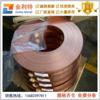C1100环保紫铜带 进口拉伸紫铜带