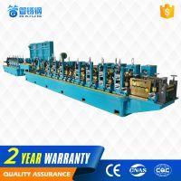 中国第一家铁管高频焊管机组机械设备生产制造工厂