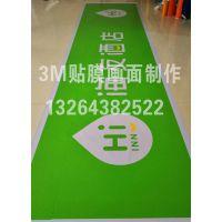 北京工厂3M灯箱布贴膜画面制作 3M即时贴 艾利即时贴 艾利灯箱布 民生银行艾利贴膜