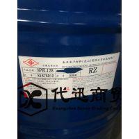 液体双酚A环氧树脂NPEL-128台湾南亚NPEL128环氧树脂