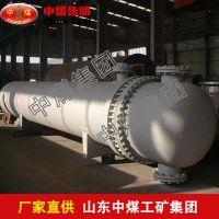 固定管板式/列管式冷凝器,固定管板式/列管式冷凝器结构,ZHONGMEI