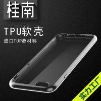 魅族 MX5 超薄TPU MX5PRO手机壳 手机保护套 PRO5超薄透明软壳