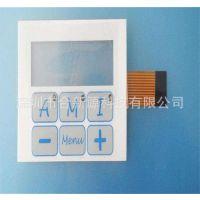 厂家供应定制fpc薄膜开关带led灯 薄膜开关 手感强 质量保证交期