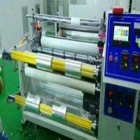 封箱胶带生产设备 生产胶布的机器 无纺布分割机 热熔胶涂布机 印字胶带机