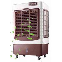 热销重庆移动式冷风机 办公室降温设备 CF-50移动环保空调