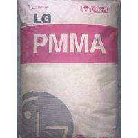供应 PMMA韩国LG HI835H品牌促销