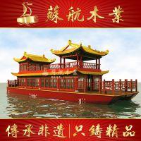 画舫船内部装饰可来图定制大型水上餐饮船玻璃钢画舫