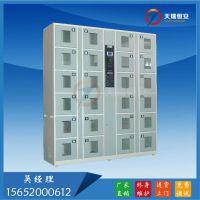 TRH-ML-120样品管理软件,实验样品存样柜
