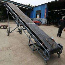 兴亚厂家直销两项电小型输送机 装车皮带输送机