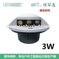 璨华照明新款3W侧面发光户外LED地埋灯