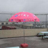 丰雨顺绵阳广告伞 56寸大雨伞 钓鱼伞厂家定做