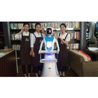 穿山甲Amy艾米 智能商业服务机器人 无轨送餐迎宾机器人 火锅店西餐厅茶餐厅咖啡馆 送餐传菜送菜