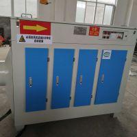 专业生产光氧废气净化器,废气净化器