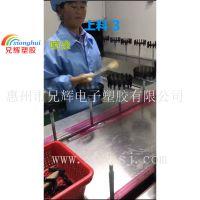 惠州喷油加工厂 喷油喷漆加工