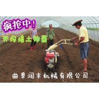 多功能田园管理机制造 土地耕整机械 润丰多功能田园管理机