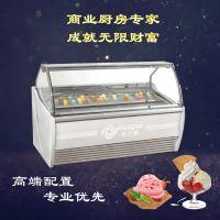 佳茂隆J5-1050冰淇淋展示柜耗电低功率小电热膜出雾进口压缩机知名品牌值得拥有