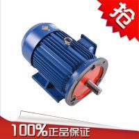 供应Y2-160M1-2-11KW电工专用设备三相异步电动机 上海能垦三相交流电机