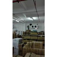 供应株州200立方生物冷库设计安装