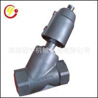 厂家直供不锈钢材质双气孔DN50螺纹式耐高温蒸汽气动角座阀