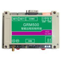 供应聚控GRM500系列AB_PLC程序远程上下载、调试模块