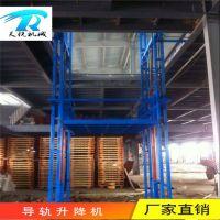 淄博导轨式升降机 液压货梯 升降平台定做厂家