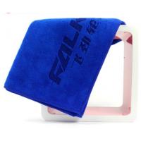 隆利工厂直营批发 超细纤维涤锦材质毛巾 定制广告促销 宣传礼品