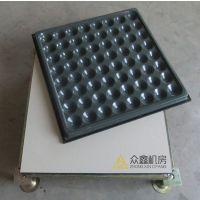 西安防静电活动地板众鑫机房安装厂家直销