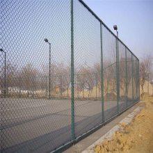 网球场围栏网 西安体育场护栏 田径场围网