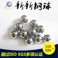 国标304不锈钢球 5.556mm 5.953mm SUS304钢球防腐防锈 可用于阀门上