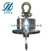 高精度电子吊秤1t-15t/JLOCS-G耐热型电子吊秤