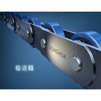 青岛传动链条|供应联轴器链条|重载弯板链条价格