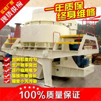 实力厂家量身定制河卵石一机多用冲击式制砂机 山石粉碎机