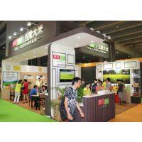 2018第十三届上海优质大米及精品杂粮与设备展览会