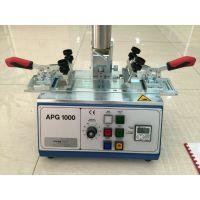APG1000耐摩擦试验机 德国maag flock