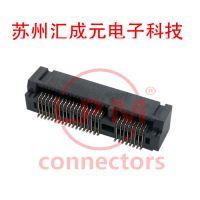 现货供应 康龙 0710A0BA68B 连接器