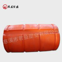 圆柱形警示PE浮筒 直径600*1200加工塑料浮筒