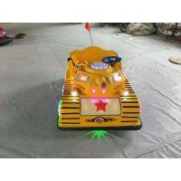 2018新坦克儿童电动碰碰车 广场碰碰车 电动充气轮胎碰碰车