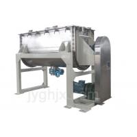 营养土螺带混合机 干粉卧式混合机大型卧式搅拌机 砂浆混合机