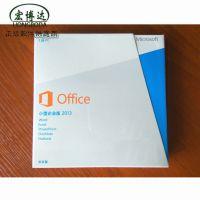 正版 office2013标准版办公软件 授权 多少钱