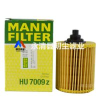 WP11102/1-2曼牌MANN&HUMMEL滤芯WP11102/3滤清器厂家直销