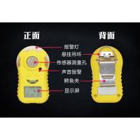 西安哪里有卖有毒气体检测仪18992812558