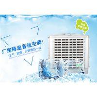 东莞黄江机械环保空调通风机安装工程
