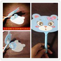 定制亚克力儿童玩具镜片 塑料玩具镜片 高清玩具镜片