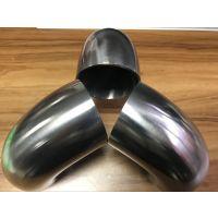 港口卫生级管配对304不锈钢弯头 φ25*1.5