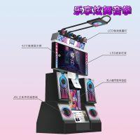 炫舞音拳VR音乐设备跳舞设备单人观影互动设备VR体验店厂家直销vr跳舞机设备