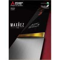 泉州三菱电梯(MAXIEZ-CZ)型电梯技术参数