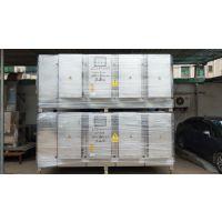 废气处理设备等离子UV光解光触媒一体机除臭废气净化器