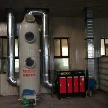 首信环保酸雾净化塔pp喷淋塔的内部构造